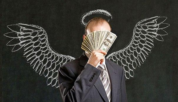 Дополнительные услуги Сообщества Бизнес Ангелы Новаторам (Инициаторам