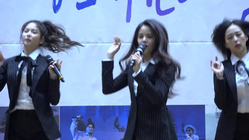 181117 씨엘씨(CLC) 블랙드레스(BLACK DRESS) 4K 직캠(fancam) @소아당뇨학술제 국회의사당