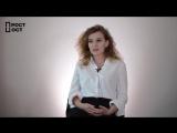 Наталья Машталир о планах развития города