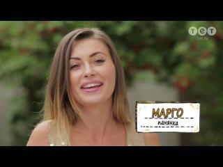 Барышня - Крестьянка. Выпуск 95. Маргарита  и  Таня