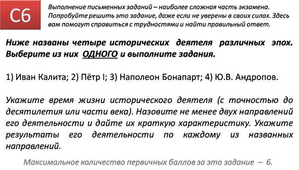 Русском для программа языке сканирования фото на