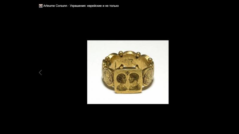 Украшения 10 Выпуклое и вогнутое изображения на кольцах (16 08 18 23 37 45)