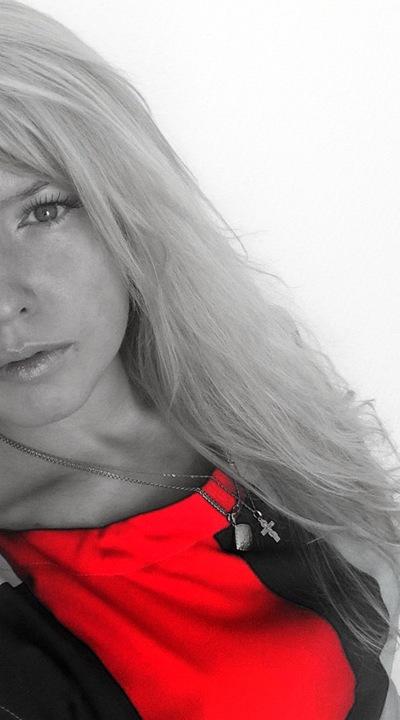 Ирина Козлова, 29 июля 1988, Омск, id45056497