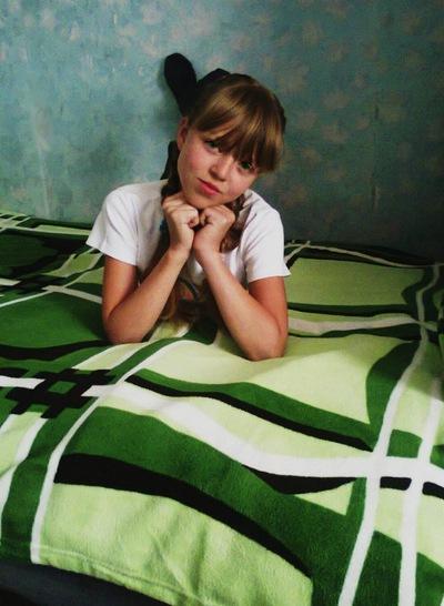 Олеся Цеплит, 23 августа , Владивосток, id213974280