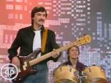 ВИА Верасы - Завируха (1982) Советская Эстрада !!!