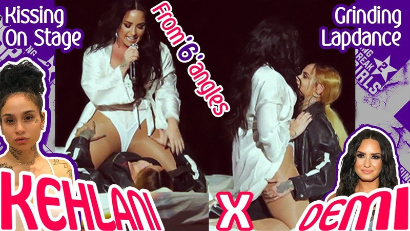 Demi Lovato X Kehlani Kiss And LapDance From All Angles
