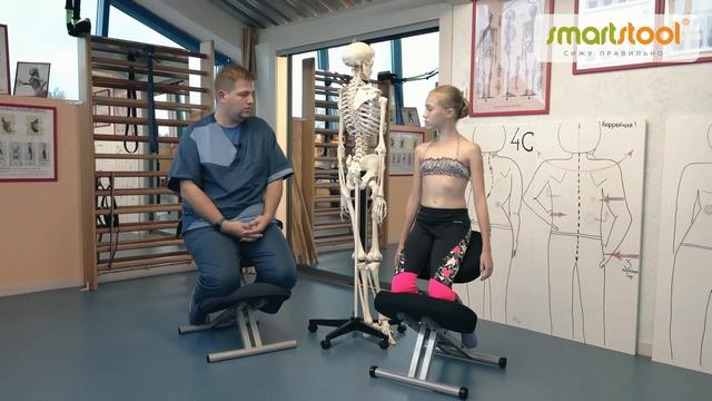 Как коленный стул восстанавливает и корректирует осанку. Ответ врача ортопеда
