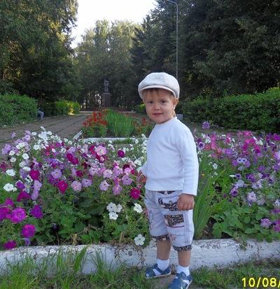 Владимир Самойлов, 30 июня 1991, Бирск, id67220822
