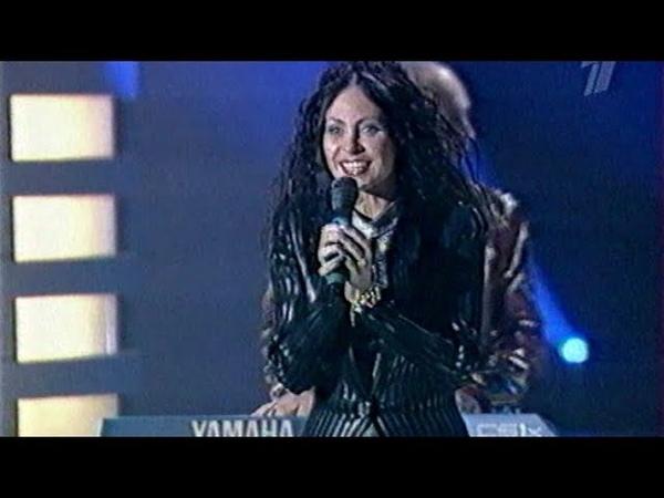 Марина Хлебникова Солнышко моё вставай Песня года 2001 Отборочный Тур