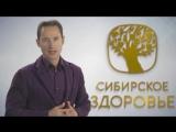 Эксперт Юрий Гичев. Секреты здорового питания!