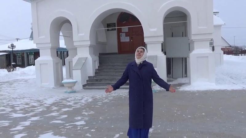 Святая Мученица Татьяна - матушка Валентина Корниенко 1.01.2019год