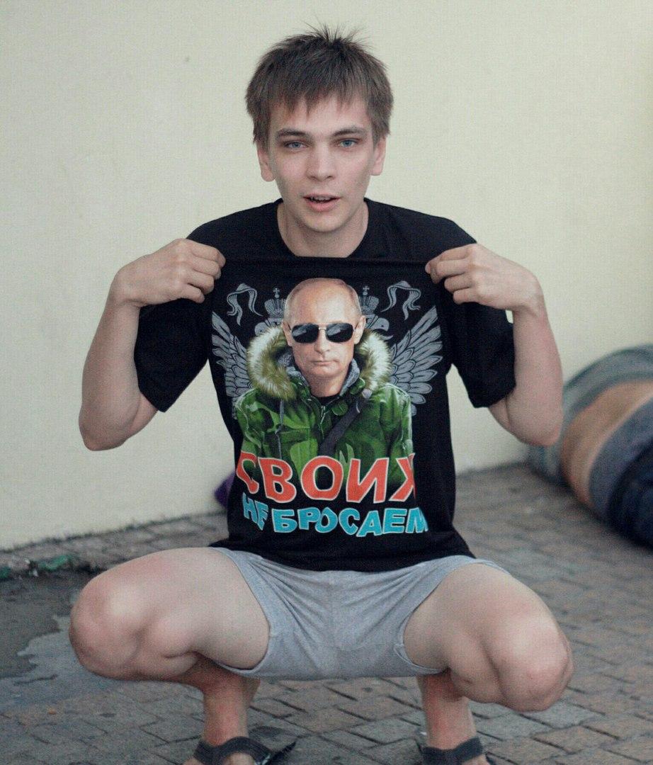 Порно курносеньких молодых #15