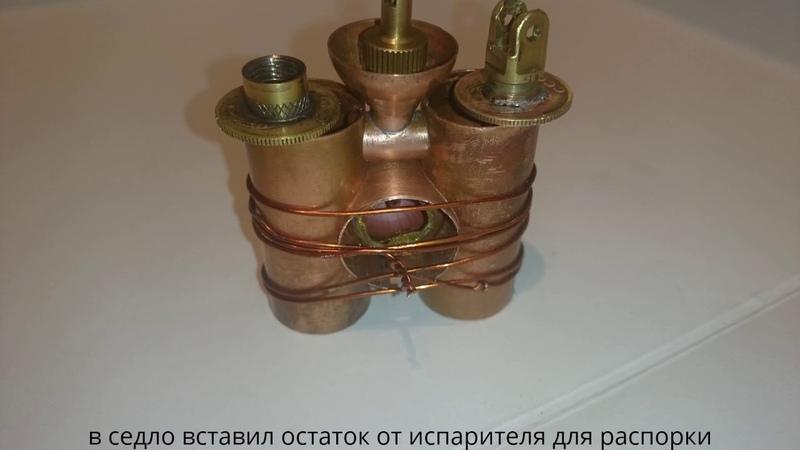 Зажигалка Steampunk своими руками