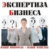 Развитие Вашего Бизнеса, г. Ярославль