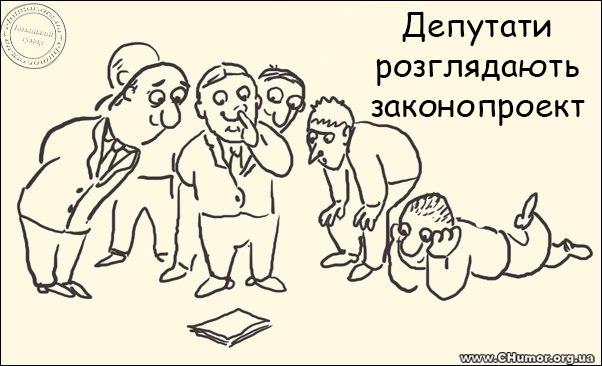 Антикоррупционный комитет ВР предложил наказывать депутатов-прогульщиков - Цензор.НЕТ 3578