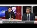 На шляху до Автокефалії старт Держбюджету 2019 І Алєксєєв Ю Чижмарь Інфовечір 19 10 2018