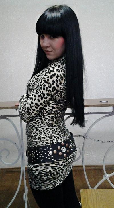 Елена Наумова, 29 июня 1993, Самара, id24186024