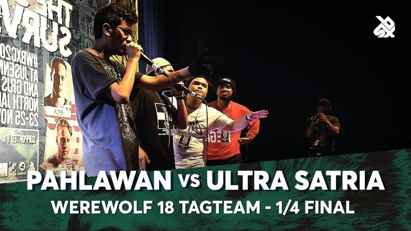 PAHLAWAN vs ULTRA SATRIA | Werewolf Tag Team Beatbox Championship 2018 | 14 Final