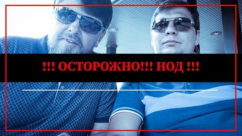 Сектанты Фёдорова пробили очередное дно