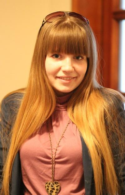 Крестина Трофимова