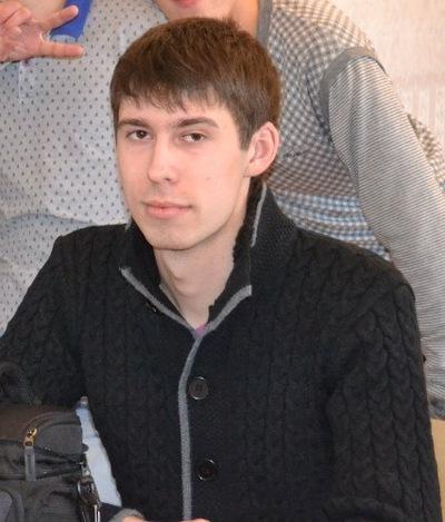 Макс Иванков, 1 февраля , Челябинск, id134525767