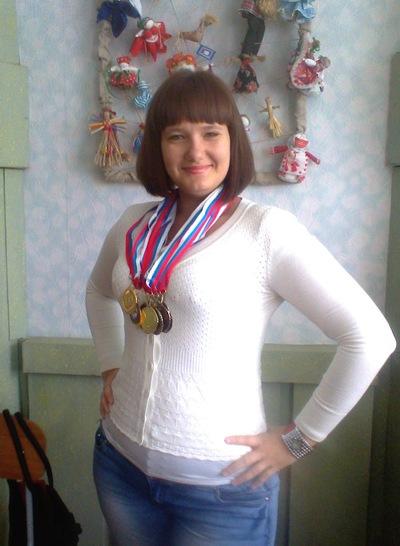 Любовь Бондарева, 15 октября 1993, Канск, id134754856