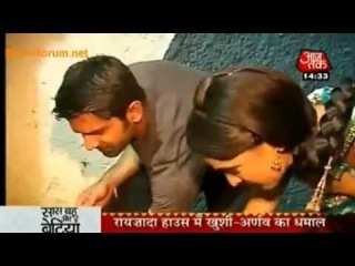 Is Pyaar Ko Kya Naam Doon (Arnav & Khushi) SBB 27th October 2011