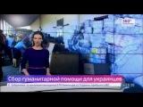 Новости Балашихи на телеканале 360° Подмосковье 21.07.2014