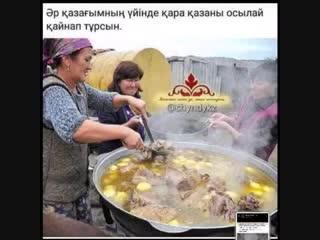 Сағындым_Ана_қаймағын__......3gp