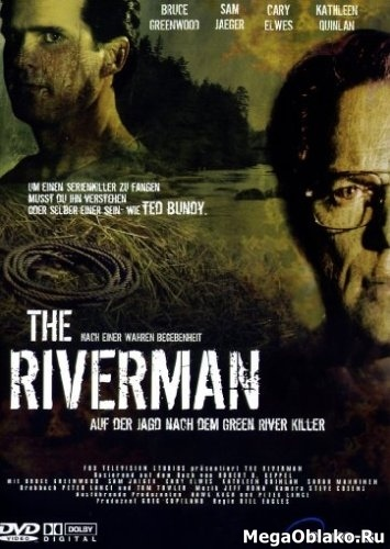 Убийство на реке Грин / The Riverman (2004/DVDRip)