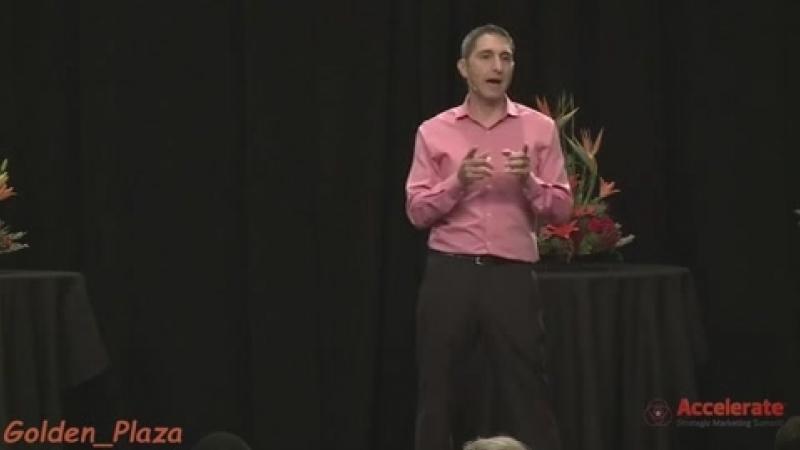 Eben Pagan Accelerate - Strategic Marketing Summit - Session 03GP@FB.320p.x264.aac