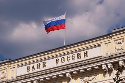 ЦБ впервые отреагировал на трехдневный обвал рубля  Банк Ро