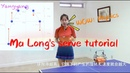5 Tips about Ma Long's serve——Yangyang's table tennis lessons