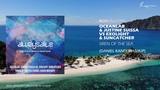 Oceanlab &amp Justine Suissa vs Exolight &amp Suncatcher - Siren Of The Sea (Daniel Kandi Mashup)