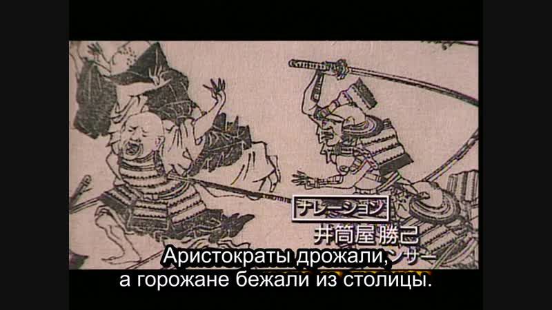Meykasahara_Funsub_Oda Nobunaga NHK ep 32 рус. саб