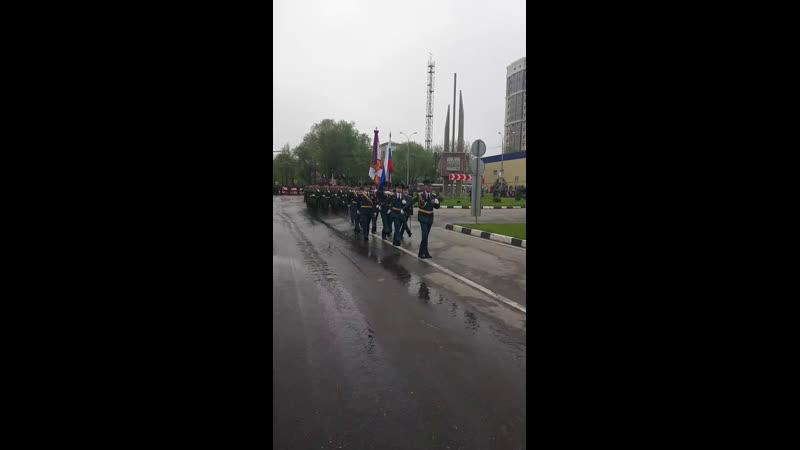 9 мая Наро-Фоминск
