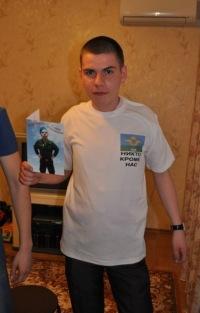 Эдуард Филиппов