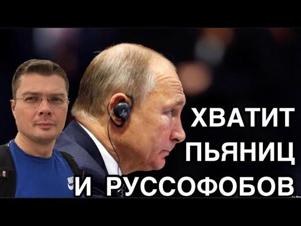 Путин в Сингапуре назвал свою ставку на украинских выборах