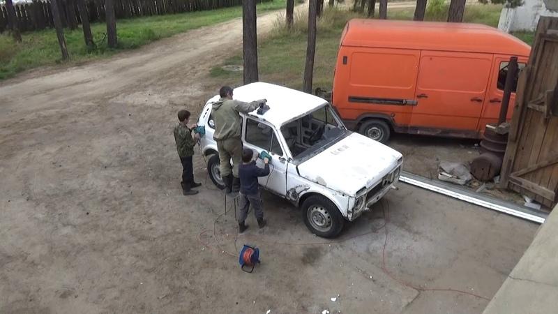 Не бита не крашена ВАЗ 2121 Нива ч №8,зачищаем кузов.