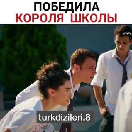 "Турецкие Сериалы🎬 on Instagram: ""Мои любимы ЗейКер❤️ Сериал🎥 В ожидании солнца. @turkdizileri.8  @turkdizileri.8  @turkdizileri.8"""