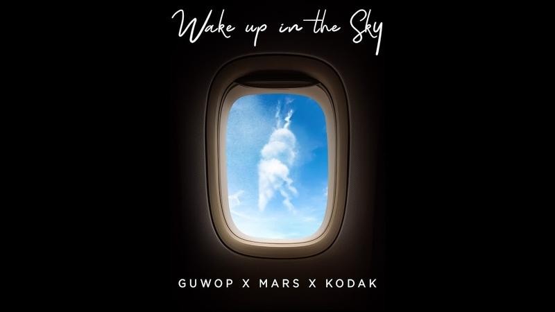 Gucci Mane, Bruno Mars, Kodak Black - Wake Up In The Sky [Official Audio]