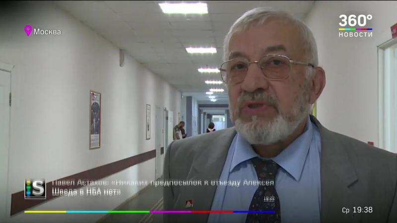 Комментарий В.П. Файнзильберга Нойз МС и Монеточка могут оказаться под запретом
