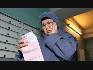 Федералы обещают ульяновцам справедливые цены на услуги ЖКХ http://ulpravda.ru