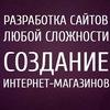 Разработка сайтов для бизнеса Казань