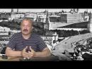 Гибель людей России. 19 век. Искажение Истории