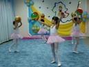 гимнастический танец танго с мячом