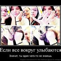 Ева Титова