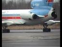 Taxiing Tu-154B-2