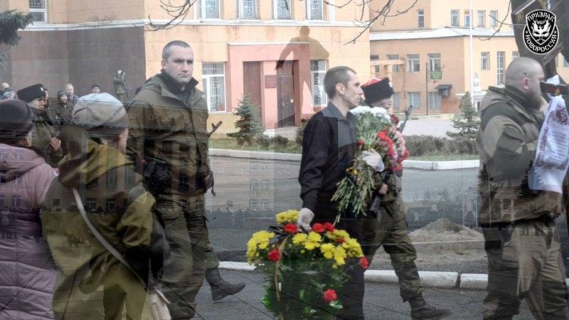 Проститься с Павлом Дремовым пришла вся Луганщина