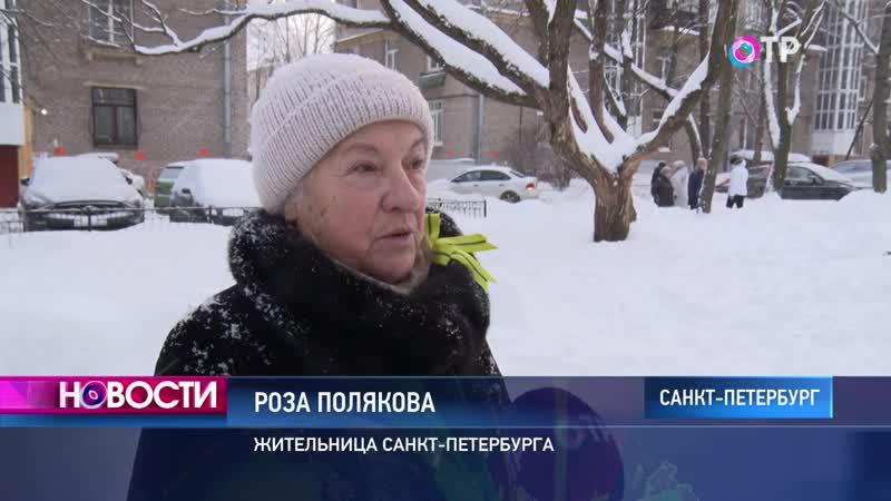 В Петербурге 76-ю годовщину прорыва блокады Ленинграда отметили литературным митингом Новости ОТР - Общественное Телевидение Р